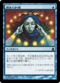 (CMD-CU)Brainstorm/渦まく知識(日,JP)