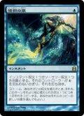 (CMD-RU)Flusterstorm/狼狽の嵐(日,JP)