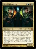(CMD-MM)Riku of Two Reflections/二つ反射のリクー(日,JP)