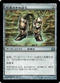(CMD-UA)Lightning Greaves/稲妻のすね当て(日,JP)