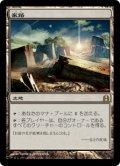 (CMD-RL)Homeward Path/家路(日,JP)