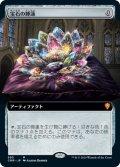 【拡張アート】(CMR-MA)Jeweled Lotus/宝石の睡蓮(日,JP)