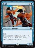 $FOIL$(CN2-RU)Stunt Double/替え玉(JP,EN)