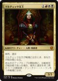 $FOIL$(CN2-MM)Queen Marchesa/マルチェッサ女王(英,EN)