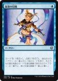 (CN2-UU)Serum Visions/血清の幻視(JP,EN)