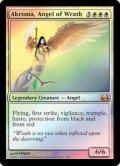 (DDC-MW)Akroma, Angel of Wrath/怒りの天使アクローマ(英,EN)
