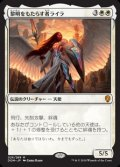 (DOM-MW)Lyra Dawnbringer/黎明をもたらす者ライラ(日,JP)