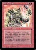 (DRK-UR)Goblin Wizard(英,EN)