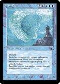 (DRK-UU)Leviathan/リバイアサン(英,EN)