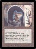 (DRK-UA)Necropolis(英,EN)