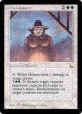(DRK-UW)Witch Hunter/魔女狩り師(英,EN)