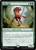 $FOIL$(DTK-MG)Deathmist Raptor/死霧の猛禽(JP)