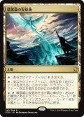 (DTK-RL)Haven of the Spirit Dragon/精霊龍の安息地(JP,EN)