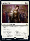 (ELD-RW)Charming Prince/魅力的な王子(日,JP)