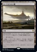 (ELD-RL)Castle Locthwain/ロークスワイン城(日,JP)