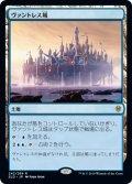 (ELD-RL)Castle Vantress/ヴァントレス城(日,JP)