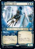 【絵違い】(ELD-MU)Brazen Borrower/厚かましい借り手(日,JP)