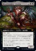 【Foil】【絵違い】(ELD-MB)Rankle, Master of Pranks/悪ふざけの名人、ランクル(日,JP)