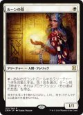 $FOIL$(EMA-RW)Mother of Runes/ルーンの母(日,JP)