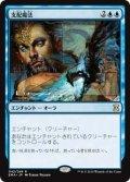 $FOIL$(EMA-RU)Control Magic/支配魔法(日,JP)