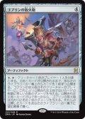 (EMA-RA)Goblin Charbelcher/ゴブリンの放火砲(JP,EN)
