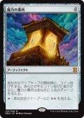 $FOIL$(EMA-MA)Mana Crypt/魔力の墓所(日,JP)