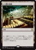 $FOIL$(EMA-RL)Maze of Ith/イス卿の迷路(日,JP)