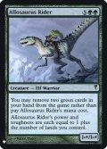 【Foil】(MB1-RG)Allosaurus Rider/アロサウルス乗り(英,EN)