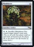 【Foil】(MB1-RA)Mindslaver/精神隷属器(英,EN)