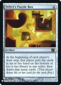 【Foil】(MB1-RA)Teferi's Puzzle Box/テフェリーの細工箱(英,EN)