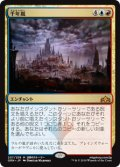 (GRN-MM)Thousand-Year Storm/千年嵐(英,EN)