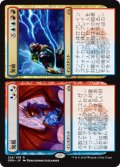 (GRN-RS)Expansion/発展 + Explosion/発破(日,JP)
