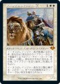 【Foil】(H1R-MW)Ranger-Captain of Eos/イーオスのレインジャー長(日,JP)