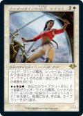 【Foil】(H1R-RW)Sisay, Weatherlight Captain/ウェザーライトの艦長、シッセイ(日,JP)
