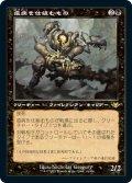 【Foil】(H1R-RB)Plague Engineer/疫病を仕組むもの(日,JP)
