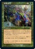 【Foil】(H1R-RG)Force of Vigor/活性の力(日,JP)