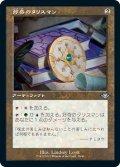 【Foil】(H1R-UA)Talisman of Curiosity/好奇のタリスマン(日,JP)