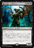 (HOU-MB)Razaketh, the Foulblooded/穢れた血、ラザケシュ(英,EN)