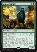 (HOU-MG)Majestic Myriarch/威厳ある万卒隊長(日,JP)