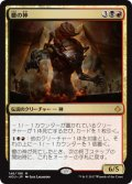 (HOU-MM)The Scorpion God/蠍の神(英,EN)