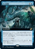 【拡張アート】(IKO-RU)Shark Typhoon/サメ台風(日,JP)