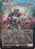 (IKO-Godzilla)Ultimate Fighting Weapon, Mechagodzilla/決戦兵器、メカゴジラ★日本語限定(日,JP)