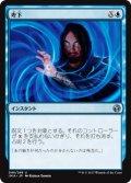 (IMA-UU)Condescend/卑下(JP,EN)