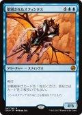 (IMA-MU)Consecrated Sphinx/聖別されたスフィンクス(日,JP)