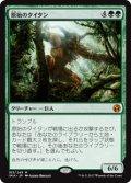 【Foil】(IMA-MG)Primeval Titan/原始のタイタン(日,JP)