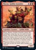 (JMP-RR)Muxus, Goblin Grandee/上流階級のゴブリン、マクサス(英,EN)