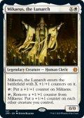 (JMP-MW)Mikaeus, the Lunarch/月皇ミケウス(英,EN)