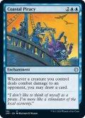 (JMP-UU)Coastal Piracy/沿岸の海賊行為(英,EN)