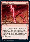 (JMP-UR)Chain Lightning/稲妻の連鎖(英,EN)