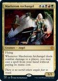 (JMP-MM)Maelstrom Archangel/大渦の大天使(英,EN)